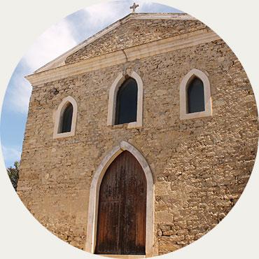 Facciata Chiesa Gergei